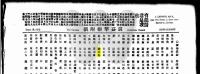 ChineseAustralianHerald_1915-09-18_CaiManSeui.png