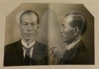 Ah Long - 1924