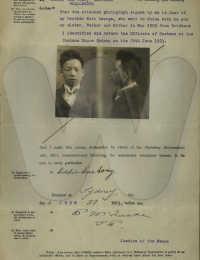 P_EricGeorgeSueFong_StatDec_1923.jpg