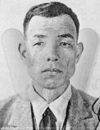 Lee Quong Tart from his 1938 C.E.D.T.